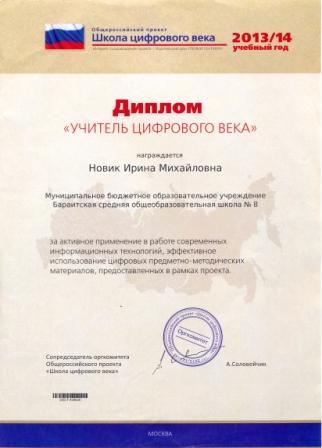 Персональный сайт Аттестация кадров Результаты работы сертификат участника ММППИ сертификат Открытое пространство свидетельство о публикации свидетельство о публикации рабочей программы